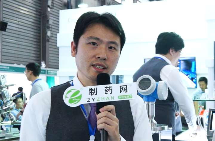 專訪恩德斯豪斯(中國)自動化有限公司制藥行業經理韓天雷
