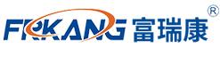 温州富瑞康机械科技有限公司