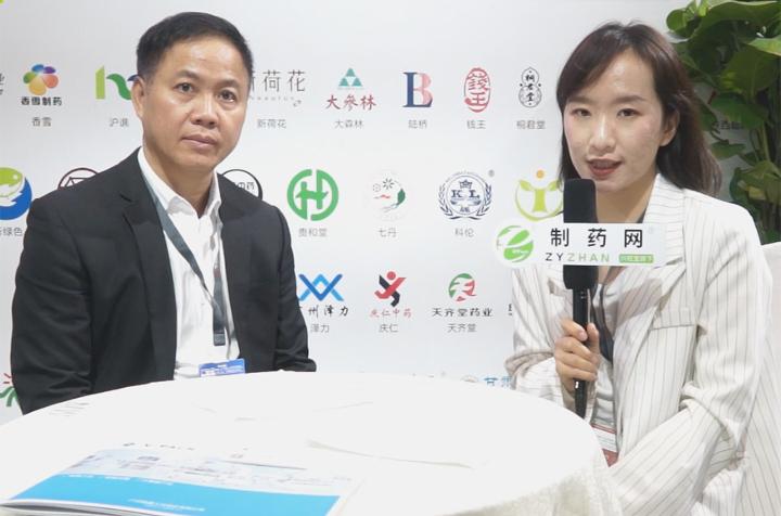 專訪廣州銳嘉工業股份有限公司董事長丁維揚