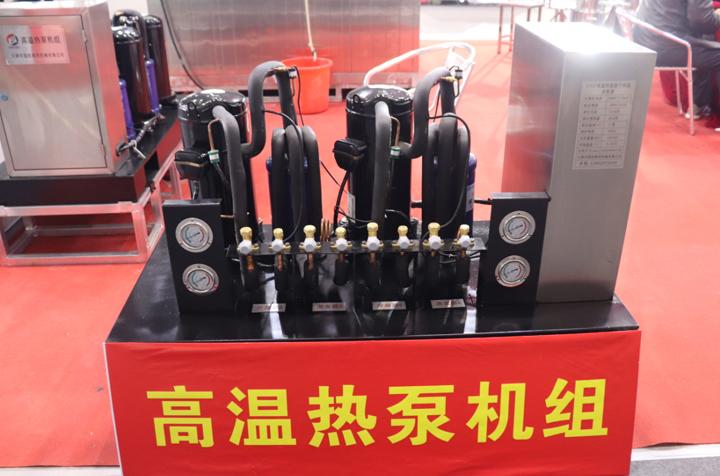 國民藥機新型高溫熱泵烘箱走俏第58屆藥機展