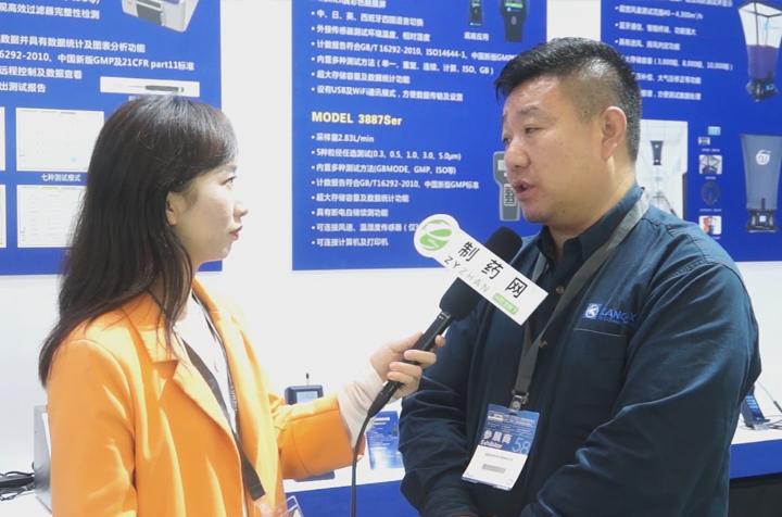 專訪沈陽加野科學儀器有限公司副總經理馬世江