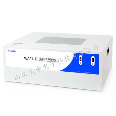 铝箔针孔度仪