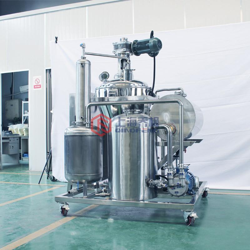 DMIX真空低温干燥机是一种集干燥