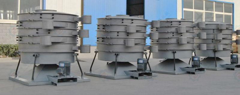<strong>动植物胶摇摆式不锈钢筛分机</strong>