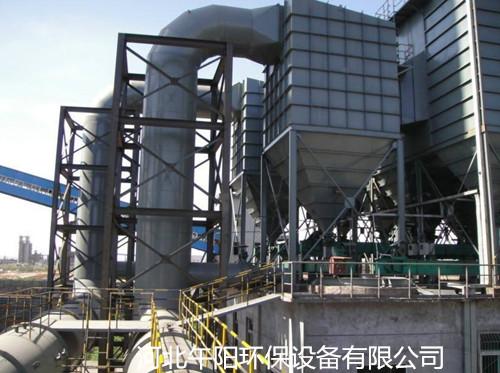 焦化廠配煤車間除塵器改造