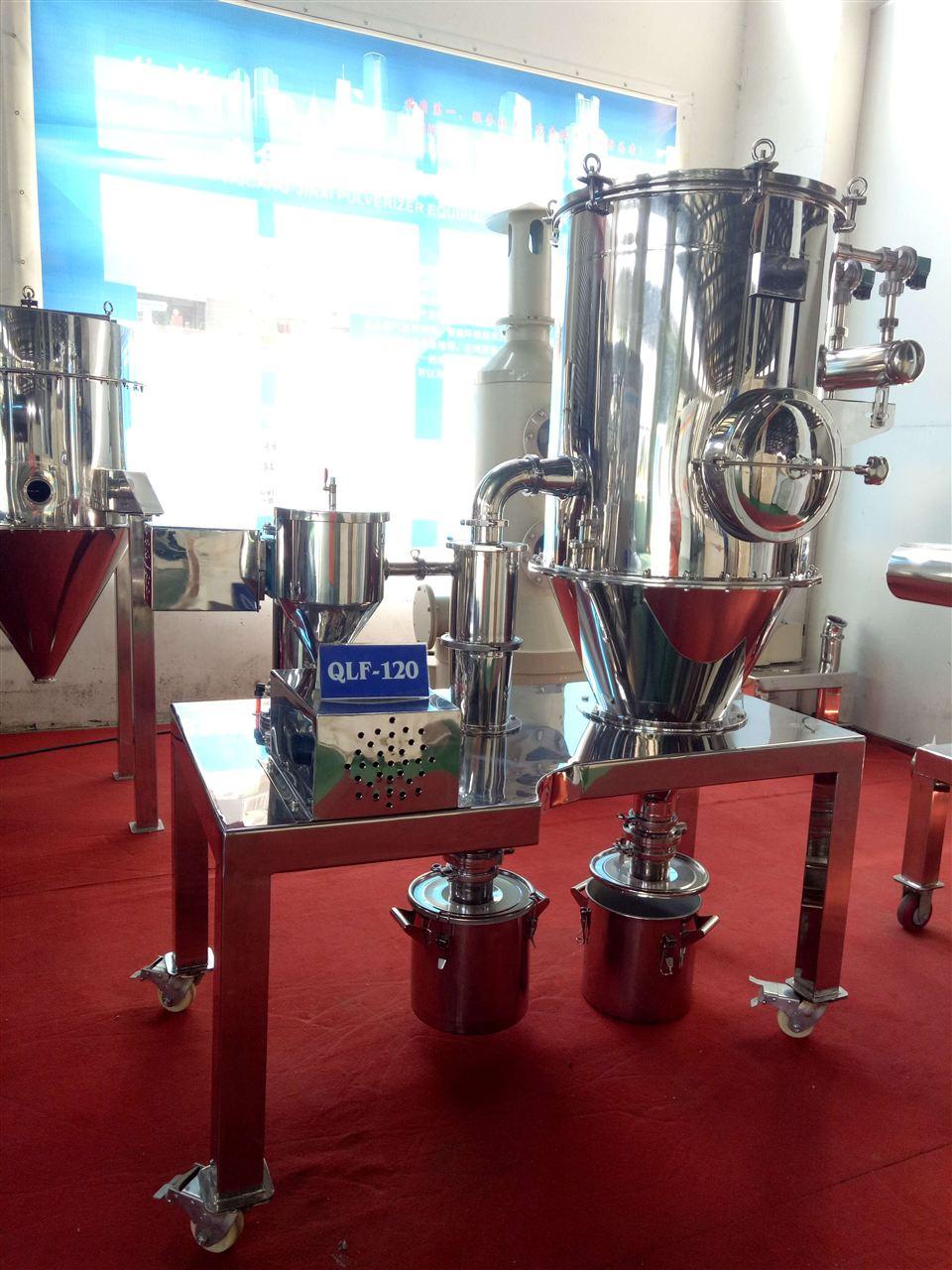 小型实验室气流粉碎机产品图