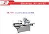 SML-880立式上料高速臥滾式貼標機